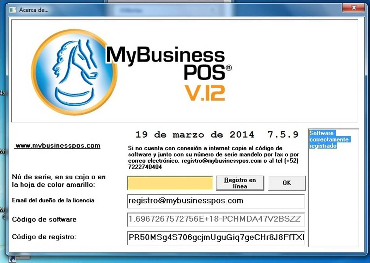 serial para my business pos 2017